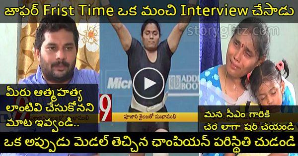 Weight Lifter Pujari Sailaja Unseen real life video will shock everyone