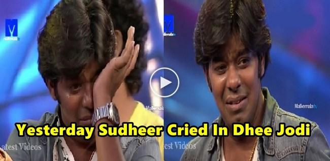 Yesterday Sudigaali Sudheer Cried In Dhee Jodi Set