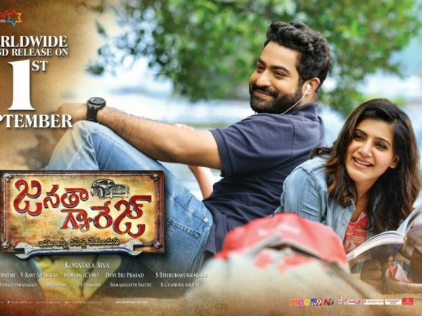Janatha Garage Five Day Collections!