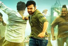 Ram Hyper, Hyper Collections, Nenu Sailaja, Hyper Overseas Collections