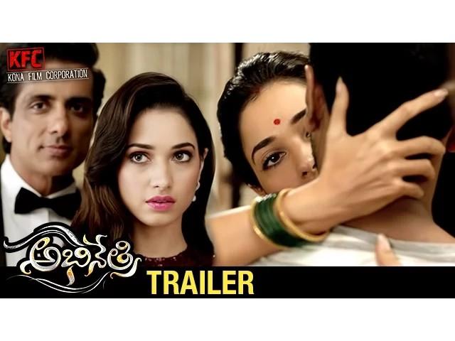 Abhinetri Telugu Latest Official Trailer 1080p Hd Video Tamanna