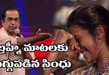 Brahmi Funny Comments On P.V. Sindhu At Jaguar Audio Launch