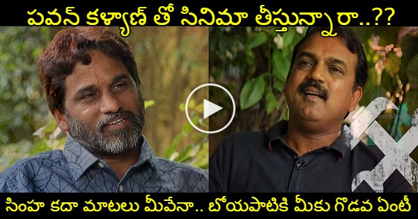 director-koratala-siva-says-everything-in-frankly-with-tnr-interview
