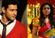 South Indian Beauty Nayantara to Star Opposite Mahesh Babu?