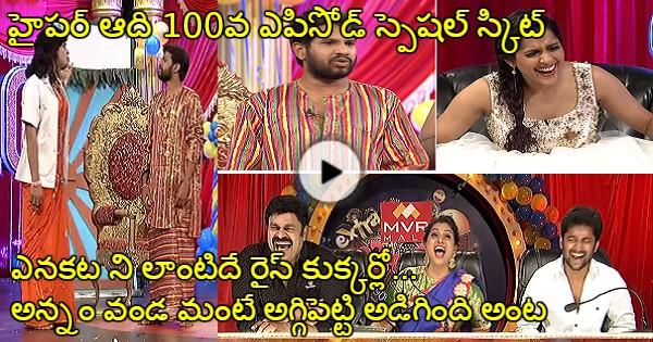 hyper-aadi-100th-comedy-episode-special-jabardasth-skit