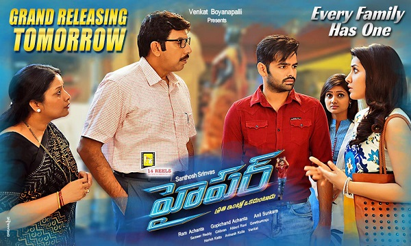 hyper-movie-1st-day-collections