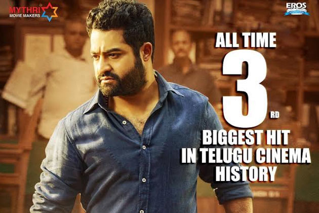 jr-ntrs-janatha-garage-gets-its-place-in-the-top-3-grossing-list-beating-mega-family-records