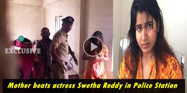 Mother Beats Actress Swathi Reddy In Banjara Hills Pol!ce St@tion And Reveals The Secret Shocking