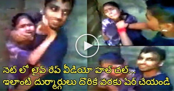 Must Watch and Share This Girl Video for Justice