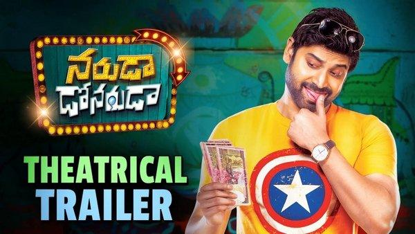 naruda-donoruda-theatrical-trailer-sumanth-pallavi-subash-tanikella-bharani