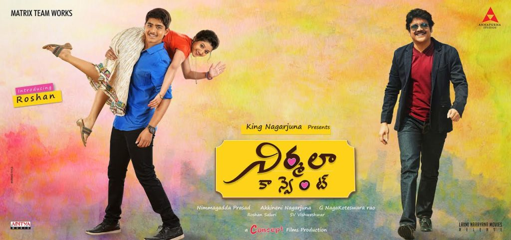 nirmala-convent-movie-review-rating-1024x482