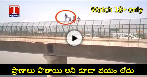 please-dont-try-these-kind-of-deadly-stunts-four-teenage-boys-jumped-into-the-river