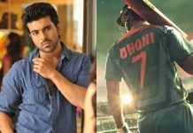 ram-charan-in-ms-dhoni-film