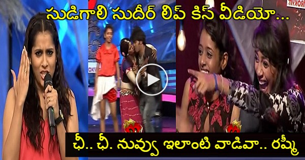 sudigali-sudheer-lip-l0ck-dhee-on-stage-everyone-just-stunned-few-seconds