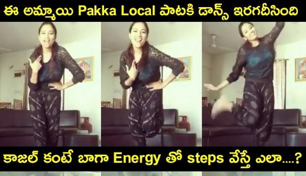 this-cute-girl-akhila-unnithan-amazing-dance-for-pakka-local-song-in-janatha-garage-will-make-you-awww