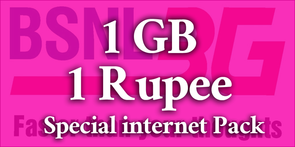 BSNL's Sensational offer: 1GB internet for RS 1 data plan and free unlimited calls!