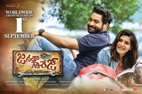 janatha-garage-first-day-collections
