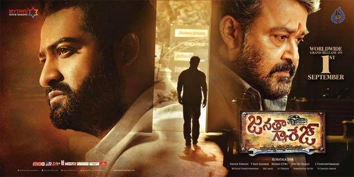 Gear Up To Watch 'Janatha Garage' On Your Idiot Boxes