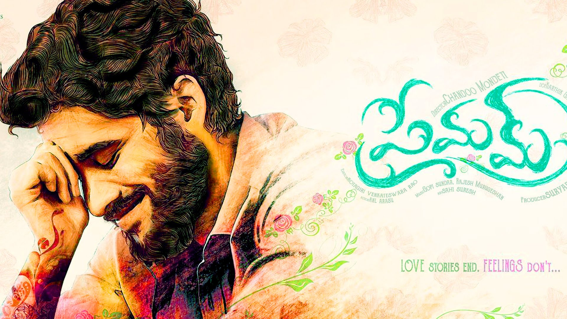 Finally, Pemam Official Release Date is Out