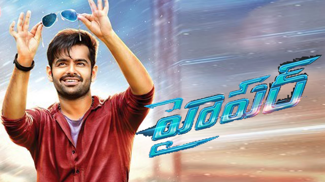 Ram's Hyper movie Teaser to be reveled Today!