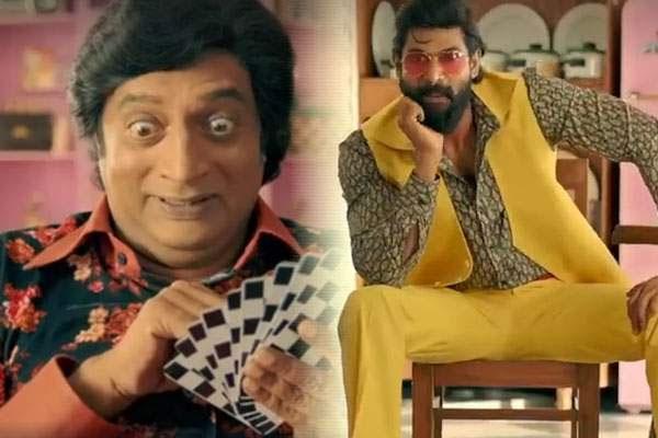 Actors Rana and Prakash Raj dogged in legal trouble!