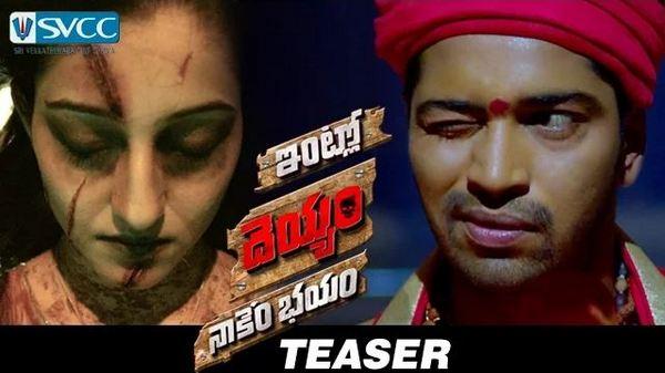 allari-naresh-intlo-dayyam-nakem-bhayam-official-teaser-1080p-hd-video-kruthika-jayakumar