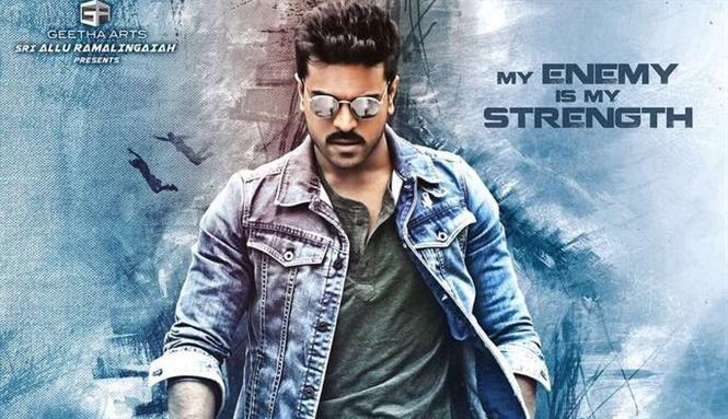 dhruva-is-gearing-up-for-release