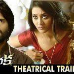 Dwaraka Latest Telugu Movie 2016 Theatrical Trailer 1080P HD Video | Vijay Devarakonda | Pooja Jhaveri