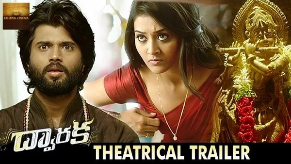 Mirchi Movie Theatrical Trailer: Dwaraka Latest Telugu Movie 2016 Theatrical Trailer 1080P