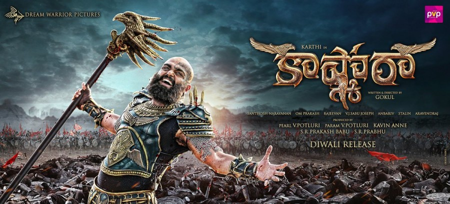 kaashmora-movie-review-rating-first-day-collections-and-public-talk