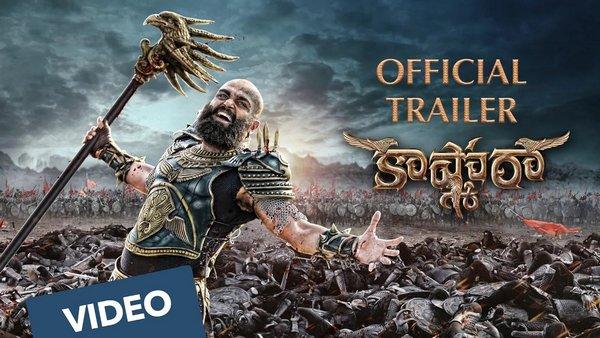 karthi-kaashmora-telugu-movie-official-theatrical-trailer-1080p-hd-video-nayanthara