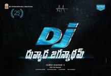 Latest Update on Allu  Arjun (DJ) Duvvada Jagannadham