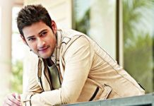 Mahesh Babu's next film shooting continued in Hyderabad!