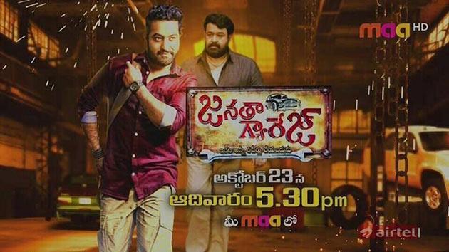 ntr-janatha-garage-tv-premiere-trp-ratings