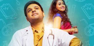 Nandini Nursing Home Review