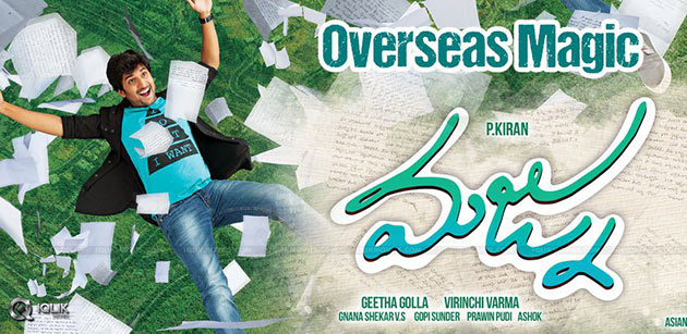 Nani's Majnu results in Profit to distributors and loss to the buyers!