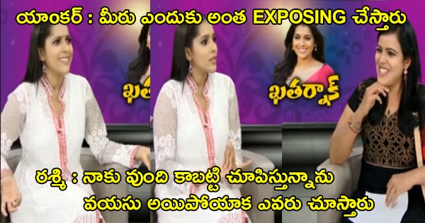 rashmi-gautam-shocking-answers-to-anchor-about-her-profession-and-exposing