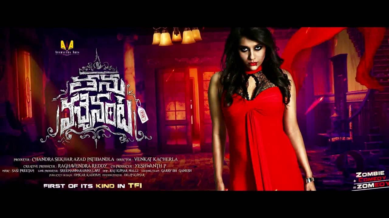 thanu-vachenanta-movie-review-rating-first-day-collections-and-public-talk