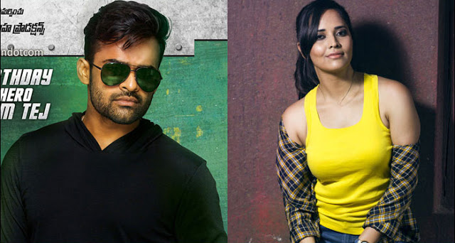 Anasuya doing a Special Song in Sai Dharam Tej's Next