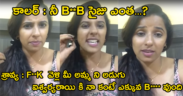 actress-shraavya-reddy-fires-a-fan-on-live-who-commented-on-her-b