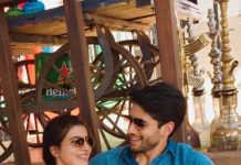 Chaitu and Samantha Caught Romancing