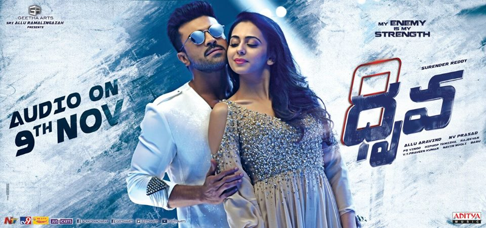 Dhruva Movie Slated For December 2nd Release