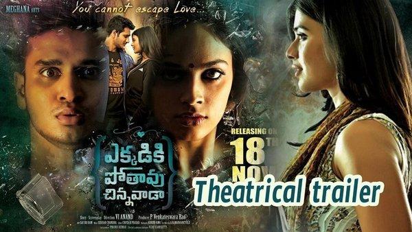 ekkadiki-pothavu-chinnavada-theatrical-trailer-1080p-hd-video