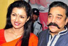Gautami And Kamal Haasan Call It Quits