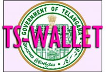 Government of Telangana to introduce TS-WALLET