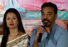 Kamal Haasan Called it Indecent of Someone to Make Statement on His Behalf