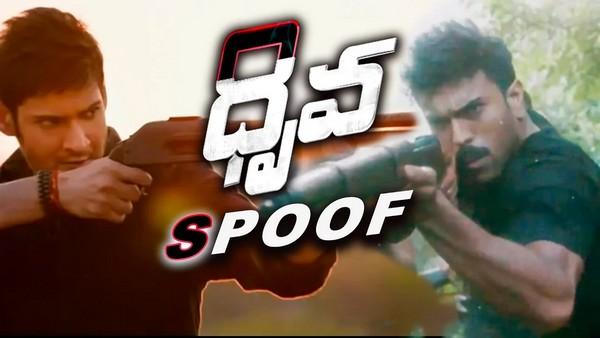 mahesh-babu-as-ram-charan-dhruva-trailer-spoof
