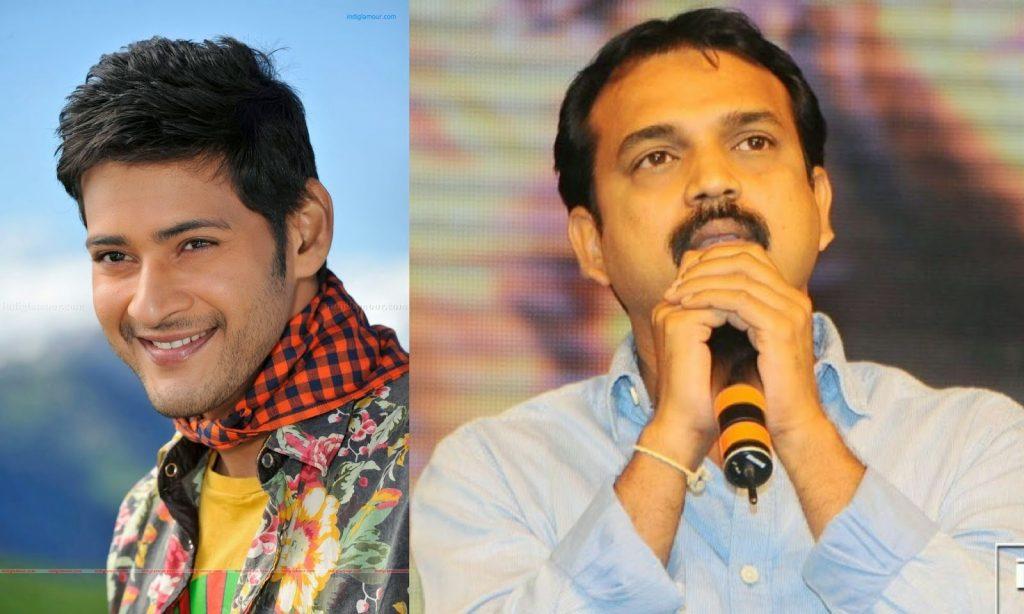 Mahesh-Koratala Film to Soon Go on Floors
