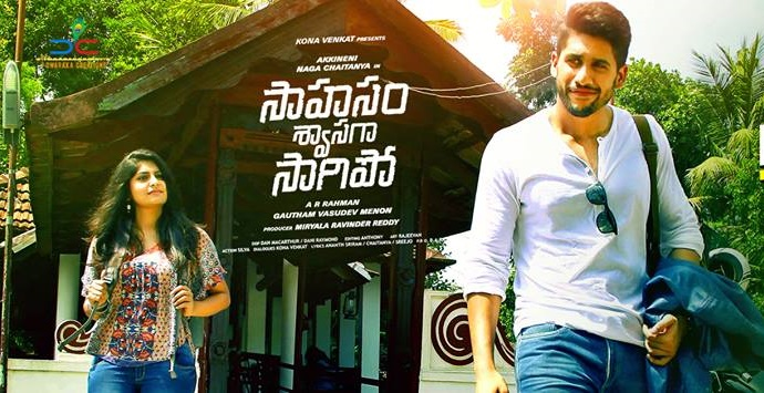 Sahasam Swaasaga Saagipo Movie Review Rating, story, talk!