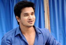 Nikhil Marriage with a Industry Girl